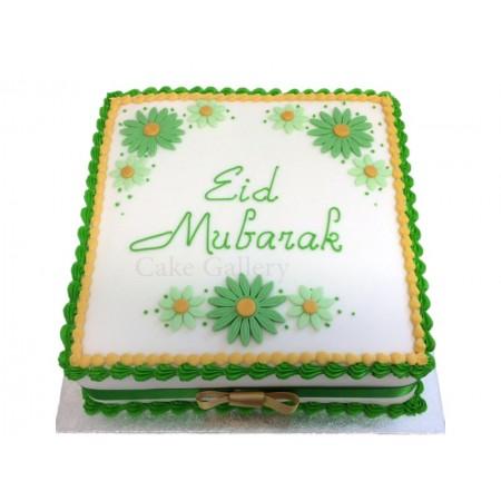 Eid Green Cake