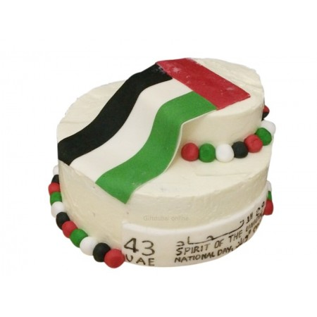 National Day Cake