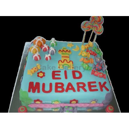 Eid lollipop Cake