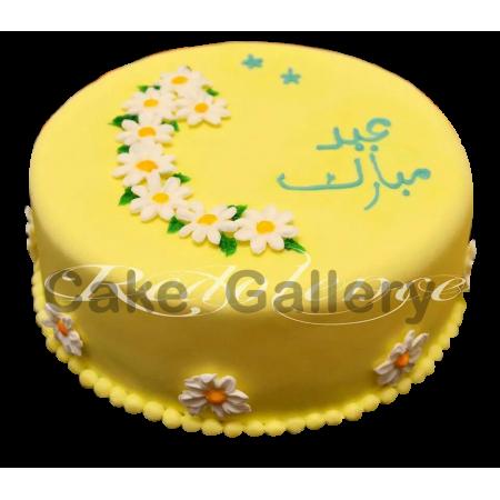 Eid Yellow Cake